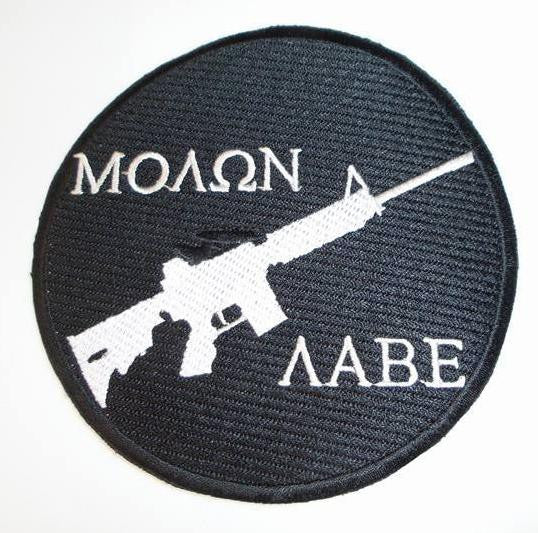 Molon Labe Gun Rights AR15 Round Patch | Blasted Rat
