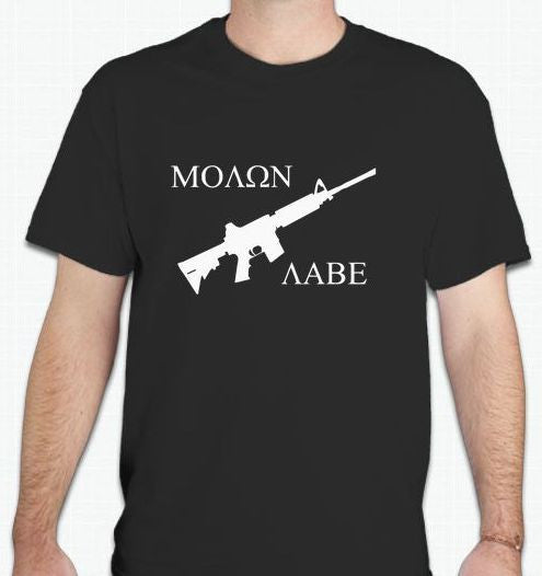 Molon Labe AR15 T-shirt | Blasted Rat