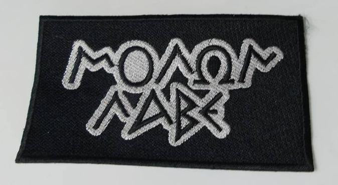 Molon Labe Gun Rights Black Patch | Blasted Rat