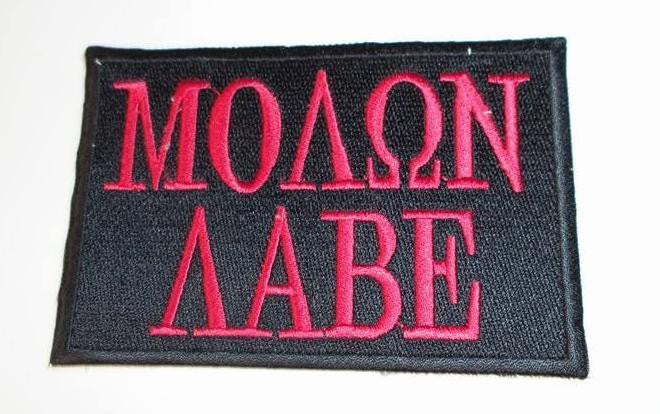 Molon Labe Gun Rights Bright Red Text Women Patch | Blasted Rat