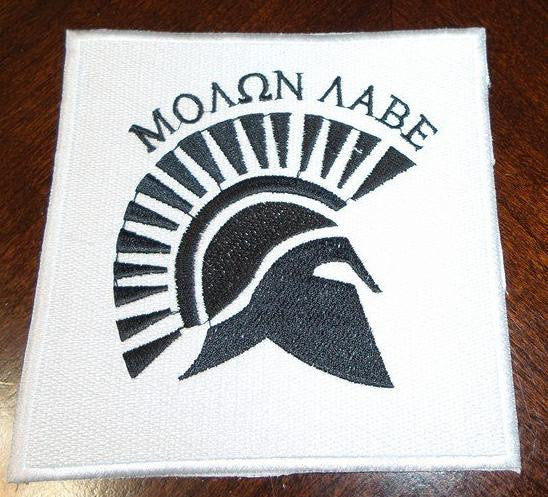 "Molon Labe Gun Rights Spartan Helmet Patch 5""x5"" 