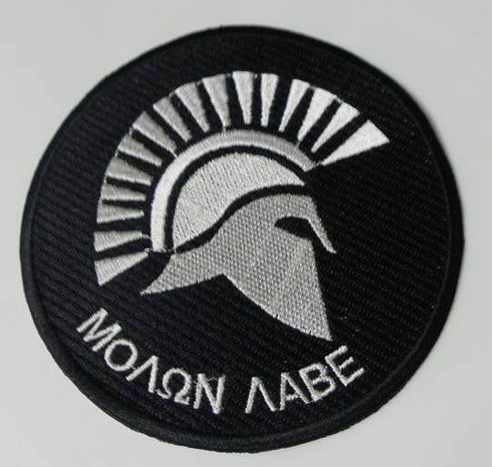 Molon Labe Gun Rights Spartan Helmet Round Patch | Blasted Rat