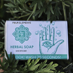 Look! Wash 20 Seconds Soap