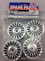 TAMIYA 18 SPOKE WHEEL SET (4)