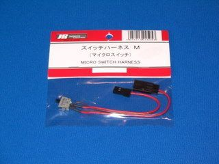 JR SWITCH HARNESS M