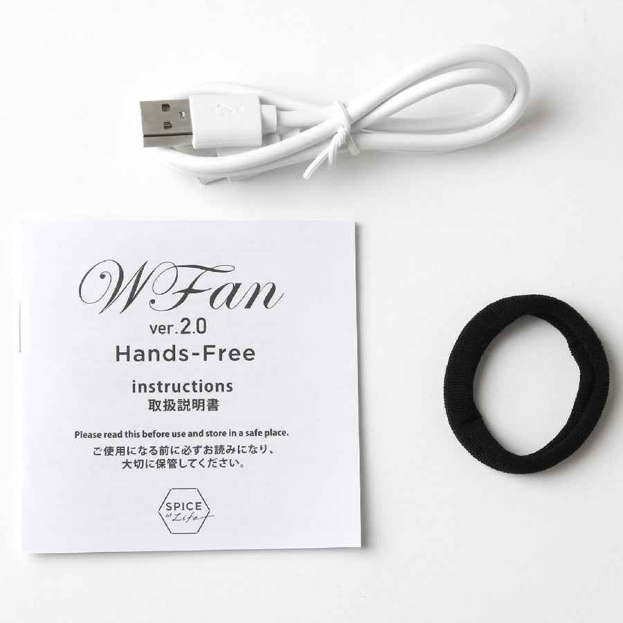 Hands-Free Wireless W Fan 2nd Edition - Yellow