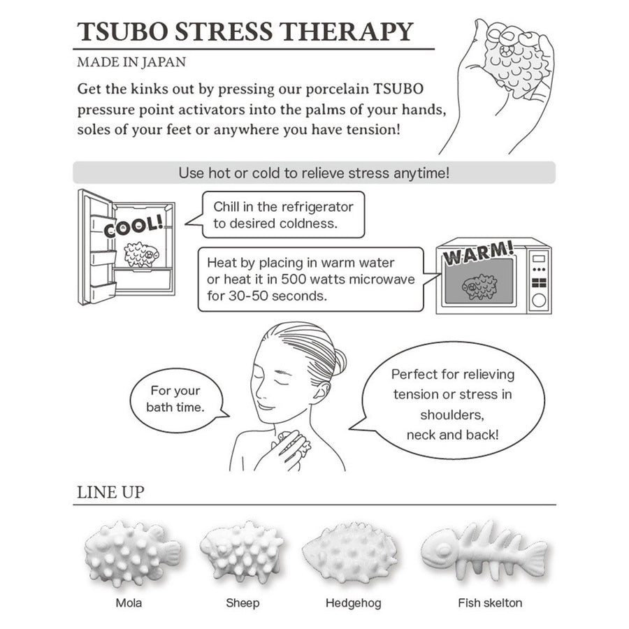 Tsubo Hand Therapy Stress Muscle Massager - Fish Skeleton