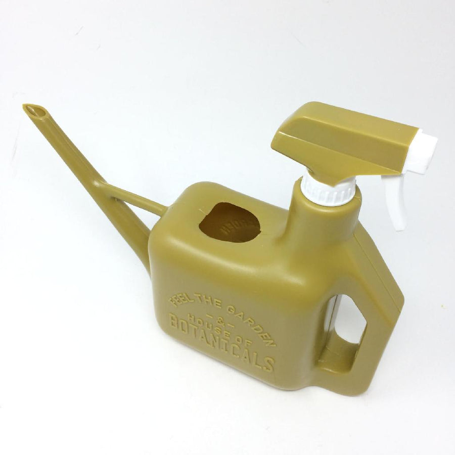 Multipurpose Spray Bottle - Watering Pot and Sprinkler - Olive
