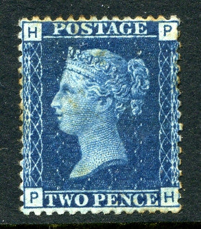 1869 2d Deep blue plate 15 lettered PH. A fine mint large part original gum example of superb centring.