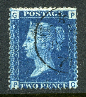 1869 2d Deep blue plate 13 lettered PG. A very fine CDS used example with clear profile.