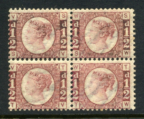 1870 ½d Rose plate 13 lettered SV-TW. A superb mint original gum block of four in post office fresh condition.