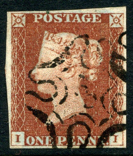 1841 1d Red-brown lettered II. A superb used four margined example with excellent No 3 in MC.