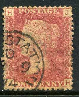 1858-79 1d Rose-red plate 143 lettered JH. A very fine CDS used example dated 1874.