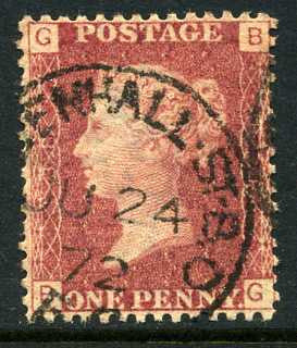 1858-79 1d Rose-red plate 138 lettered BG. A very fine CDS used example dated 24th June, 1872.