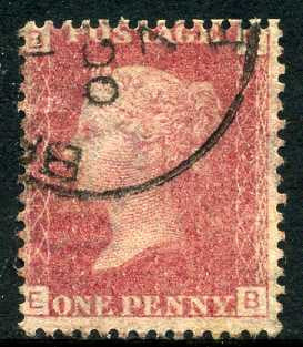 1858-79 1d Rose-red plate 122 lettered EB. A very fine CDS used example.