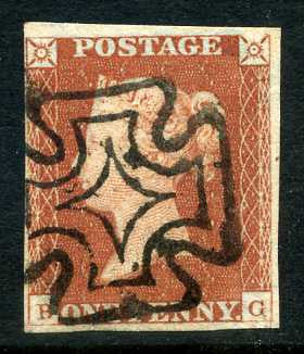"1841 1d Red-brown plate 27 lettered BG. A very fine used four margined example with superb ""Dublin"" type 1 MC."