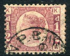 "1870 ½d Rose-red plate 15 lettered KK. A very fine used example with ""Newspaper Branch"" CDS."