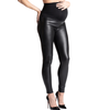 Maternity Leather Look Leggings