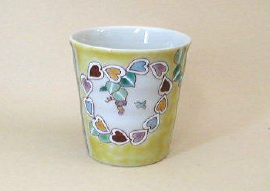 Kutani Porcelain - Free Cup Yellow Heart KC-003