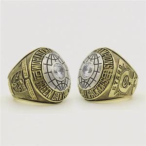 Super Bowl I 1966 Green Bay Packers Championship Ring