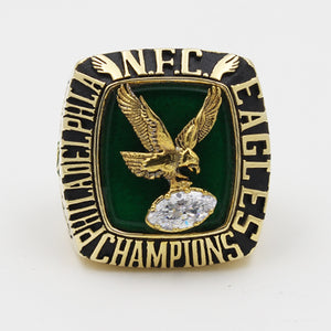 Philadelphia Eagles 1980 National Football Championship Ring With Green Peridot