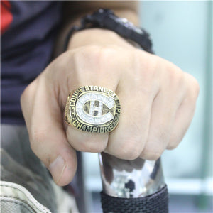 Custom 1986 Montreal Canadiens NHL Stanley Cup Championship Ring