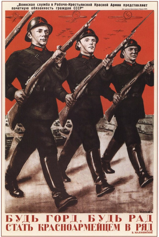 Be Proud, Be Glad to Become a Red Army Soldier (1934) Propaganda Poster