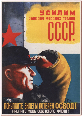 Buy OSVOD Lottery Tickets! (1932) Propaganda Poster