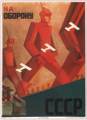 For the Defense of the USSR (1930) Propaganda Poster