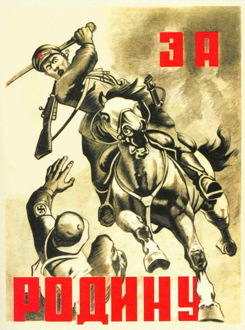 For the Motherland (1941) Propaganda Poster