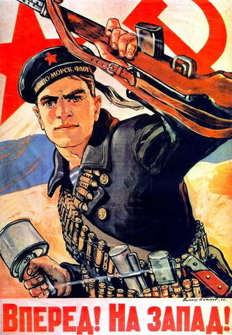 Forward! To the West! (1942) Propaganda Poster