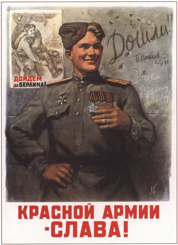 Glory to the Red Army! 1945 Propaganda Poster