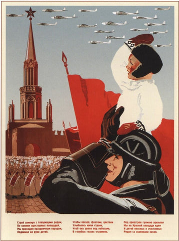 In Closed Formation Next to Your Comrades (1937) Propaganda Poster