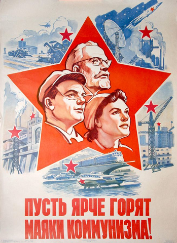 Let the Beacons of Communism Shine Brighter! Propaganda Poster