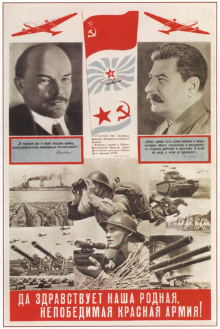 Long Live Our Dear, Invincible Red Army! (1938) Propaganda Poster