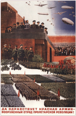 Long Live the Red Army - The Armed Detachment of the Proletarian Revolution! 1932 Propaganda Poster