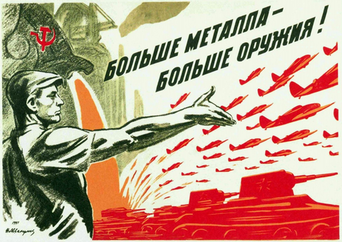 More Metal, More Weapons! (1941) Propaganda Poster