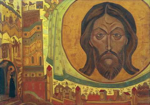 """Nicholas Roerich, And We See. From the """"Sancta"""" Series, 1922 Painting Poster"""