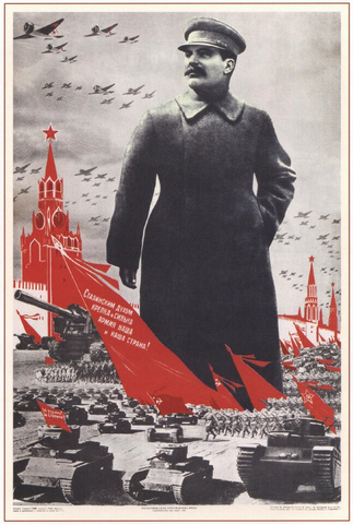 Our Army and Our Country are Strong and Powerful with the Stalinist Spirit! (1939) Propaganda Poster