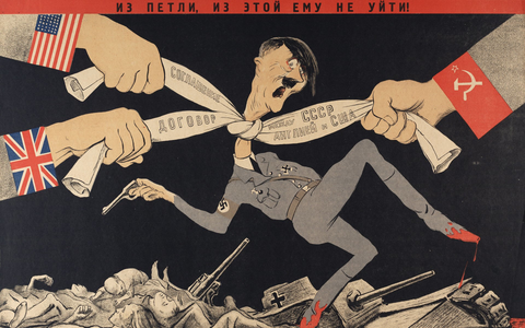 Out of the Loop, Out of this One he Can't Get Away! (1942) Propaganda Poster