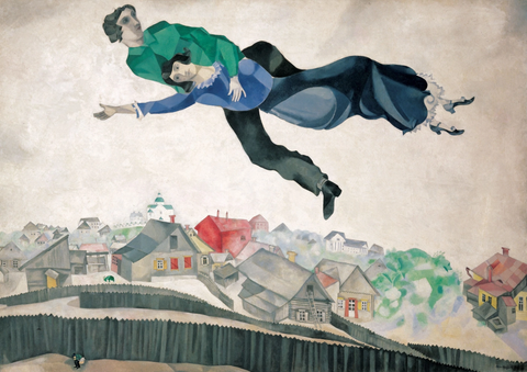 Marc Chagall, Over the Town (1918) Painting