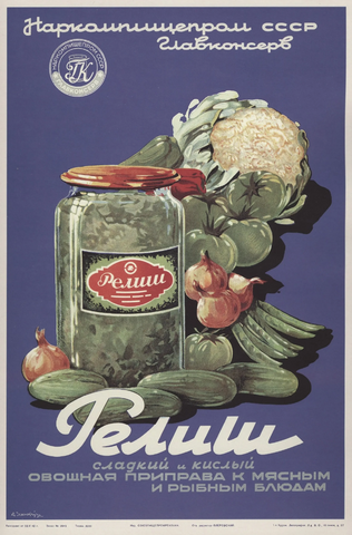 Relish (1940) Soviet Advertising Poster