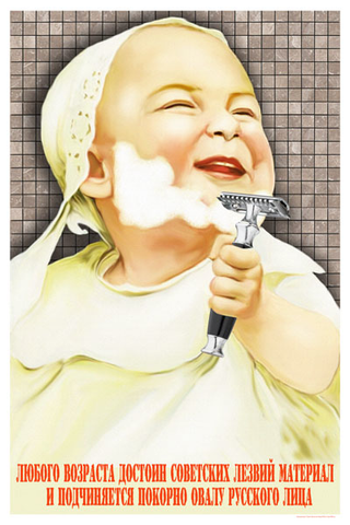 Soviet Shaving Razor Advertising Poster with Cute Baby