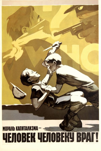 The Moral of Capitalism - Men Are Each Other's Enemy! (1965) Poster
