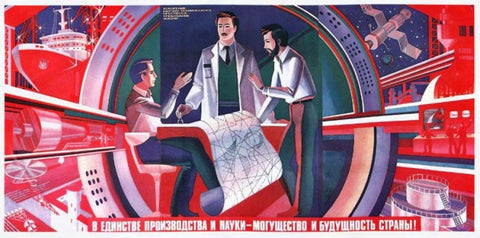 The Power and Future of the Country Lies in the Unity of Industry and Science (1986) Soviet Propaganda Poster