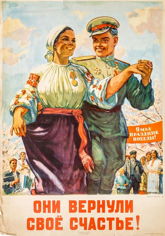 They Got their Happiness Back! (1946) Soviet Poster