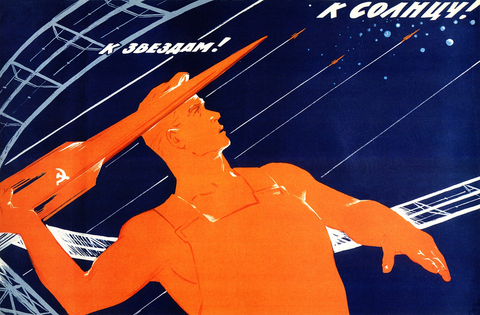 To the Stars! To the Sun! (1965) Soviet Space Race Poster