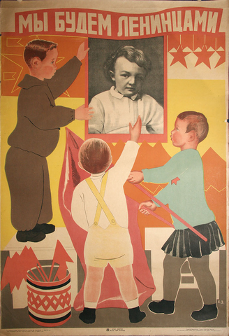 We will become Leninists! (1934) Soviet Propaganda Poster