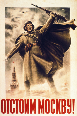 We Will Defend Moscow! (1941) Soviet Propaganda Poster