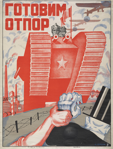 We are Preparing a Rebuff (1927) Propaganda Poster